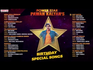 Power Star Pawan Kalyans Birthday Special Songs