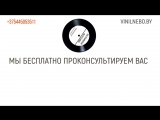 Натяжные потолки в Минске