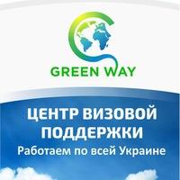 greenway_ua