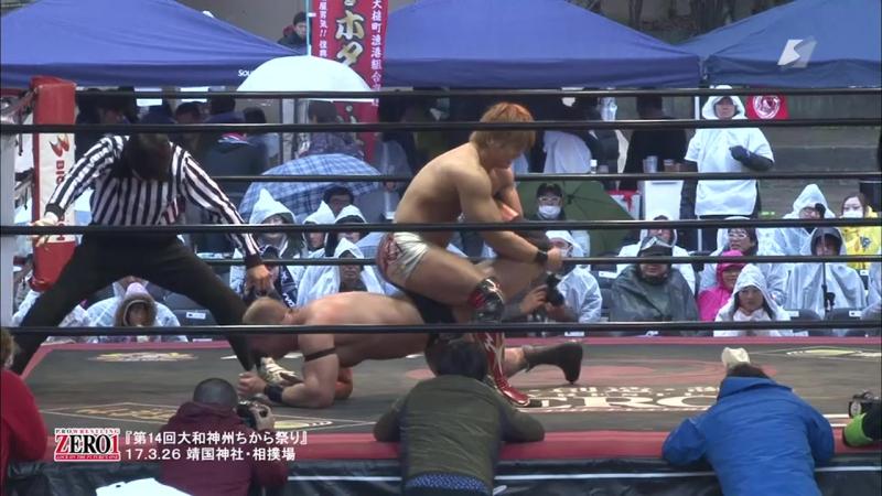 Yusaku Obata vs. James Raideen (ZERO1 - 14th Anniversary Power Festival)