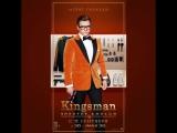 Kingsman: Золотое кольцо | Главные герои нового фильма