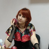 Даша Тришина