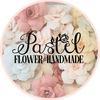 Pastel_Flowers