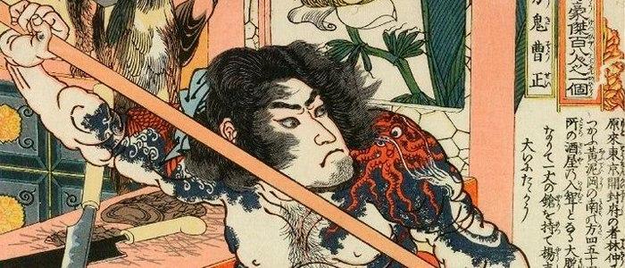 Історія якудза