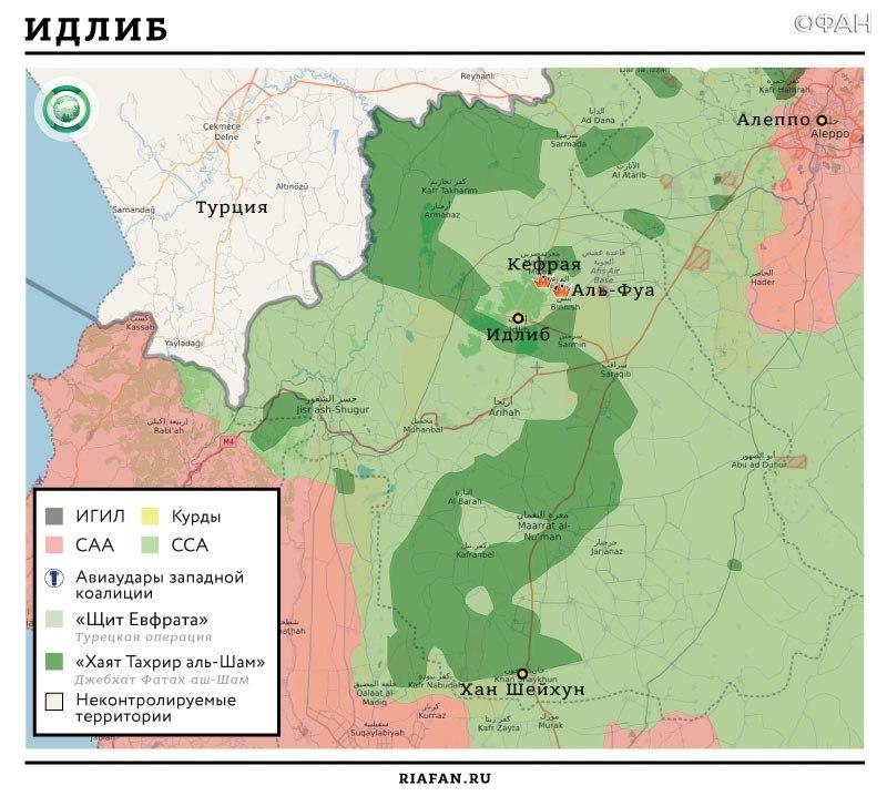 [BIZTPOL] Szíria és Irak - 3. - Page 22 QCVxounxNlQ
