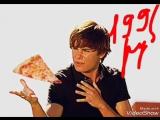 Весь день_пицца за 199 рублей