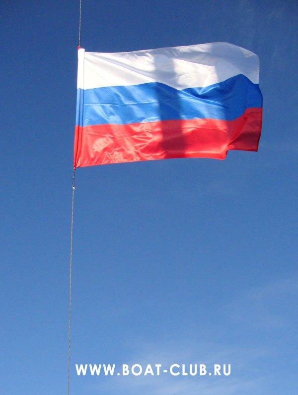 флаг россии пермь