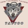Vse Tattoo | Все татуировки в одном месте