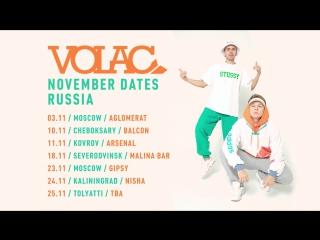 VOLAC - NOVEMBER DATES IN RUSSIA
