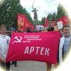 Сталинградский Артек: Весна 1942 года
