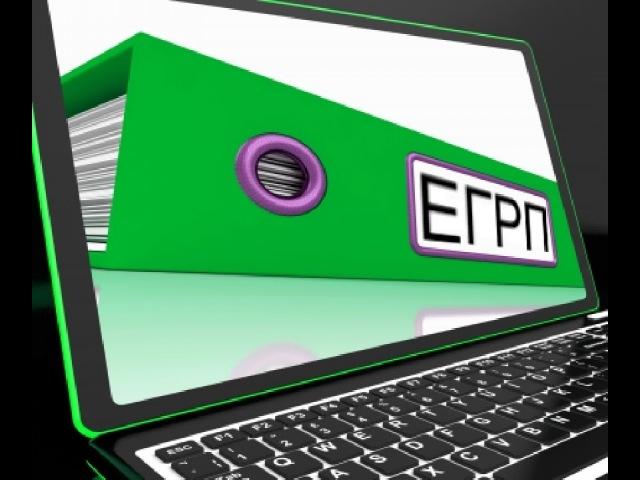 Запрос сведений из ЕГРП, выписка из ЕГРП