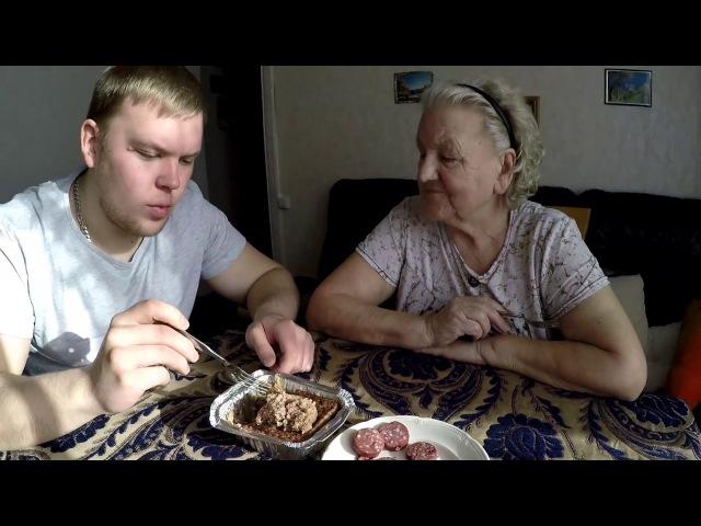 Бабушка пробует ФИНСКИЕ ПРОДУКТЫ.