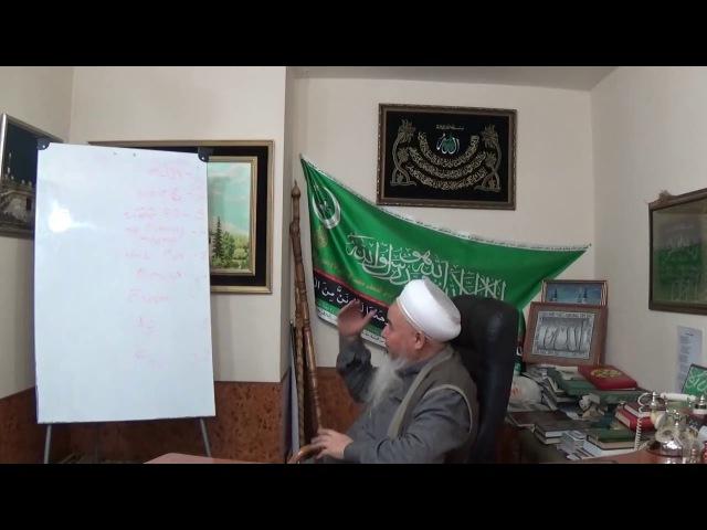 Шейх Курбанали Ахмад Хазрат Г.Уфа 01 02 2017