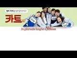 Sub ITA D.O. (EXO) - Scream (Cart Movie Soundtrack)