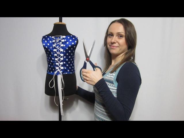 Как Пошить Платье в стиле Ретро, Крой и Пошив Лифа Платья с Корсетной Утяжкой часть 3