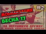 L2team Мобилизация-2017! Стартуем 31.03.2017 в 20.00 Valhalla-Age!