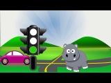Развивающий мультфильм Мотя изучает светофор HD