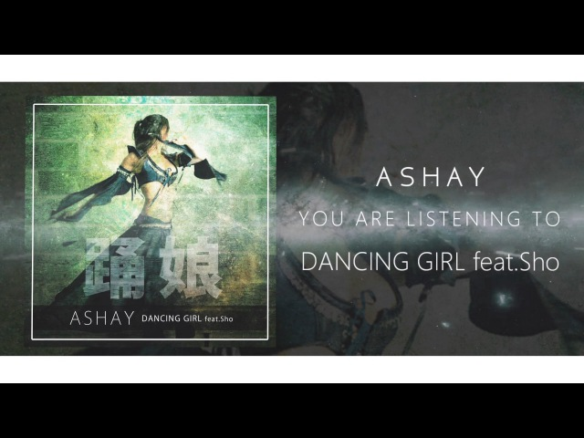 Ashay Dancing Girl
