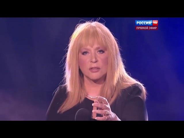 Алла Пугачева. Новые песни последних лет 2017