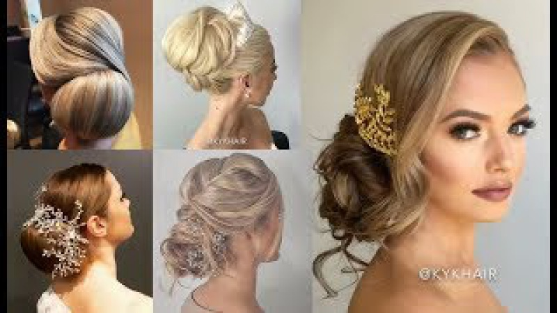 Bridal Updo Hairstyles for Wedding or Function | Wedding Updo For Long Hair Tutorial |