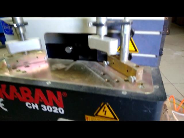 Портативный станок для зачистки углов и фрезеровки импоста Kaban CH 3020 б/у 2010 г.в. 30 0...