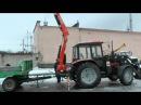 Трактор Беларус 92П с краном-манипулятором Fassi F95A.0.24 ф-л Лидские электрические се...
