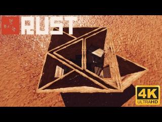 Rust - Соло бункер 2х2