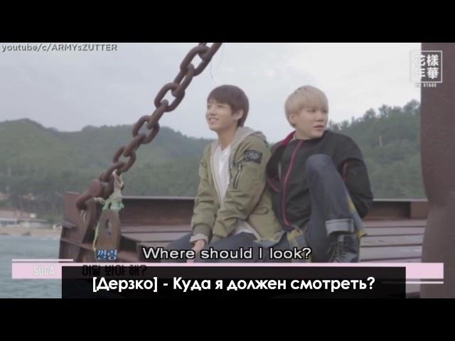 [rus sub] BTS: Выпивший Шуга в действии