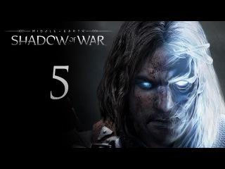 Middle-Earth: Shadow of War - прохождение игры на русском - Осада Минас-Итиль [#5]