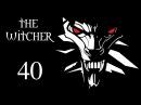The Witcher Ведьмак - Прохождение игры на русском 40