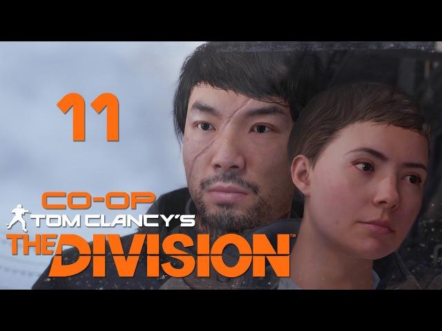Tom Clancy's The Division - Кооператив - Прохождение игры на русском [11]