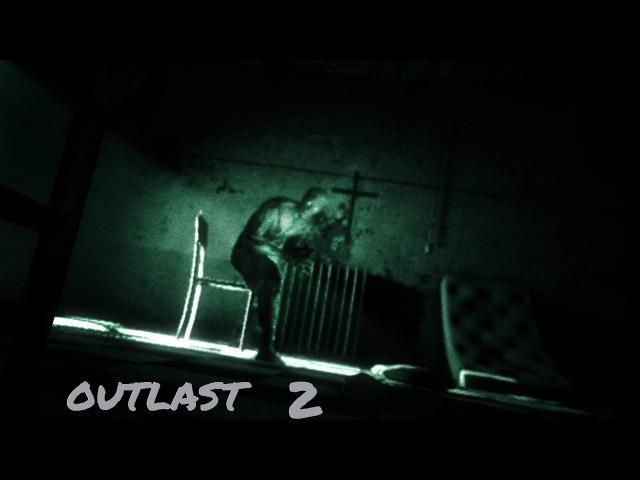 ПОРОСЕНОК|Outlast|2