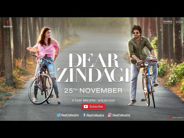 Дорогой Зиндаги | Dear Zindagi | Трейлер | 2016