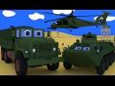 Мультики для малышей про машинки. Грузовик Тема и военная техника. БТР, танк. Мул...