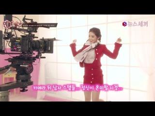 enewstv 최초공개! 레드벨벳 루키 뮤비현장 ′아이린 애교 대잔치′ 151119 EP.2