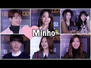 '두 남자' 최민호(Minho) 응원 온 SM 식구들 (소녀시대~레드벨벳까지)