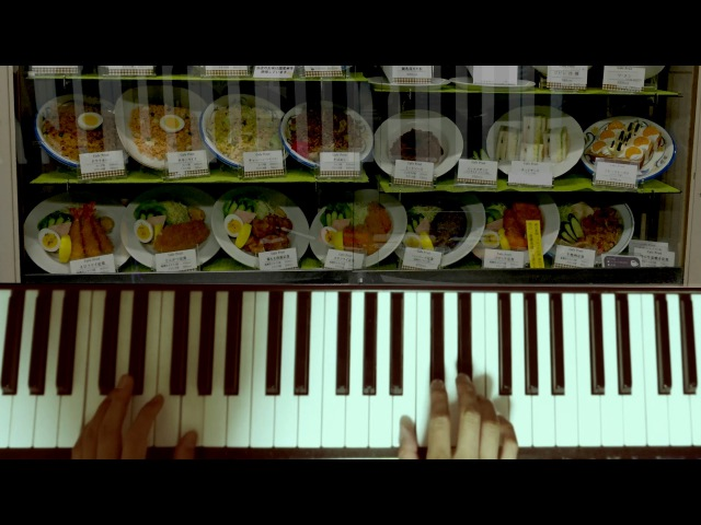 Microtonal Piano 微分音曲 Food Samples Piano (La Monte Young -well tempered piano tuning on Logic Pro X)