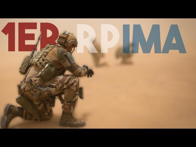 1er RPIMa CLIP | Qui ose gagne | 2017 [HD] [1080P]