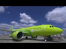 Airbus A320neo S7 Airlines