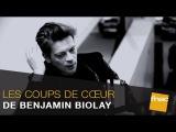 Coups de coeur Fnac Benjamin Biolay