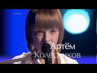 Леонард Коэн, Леонид Агутин - Аллилуйя