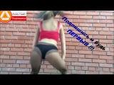 Улетное Видео Приколы Ржач Сиськи письки голые смешные фейл пранк грудь изнасиловал 15-летку в душе (порно,малолетка,целка,школьницы, трахают в ванной, дал пососать, дядя