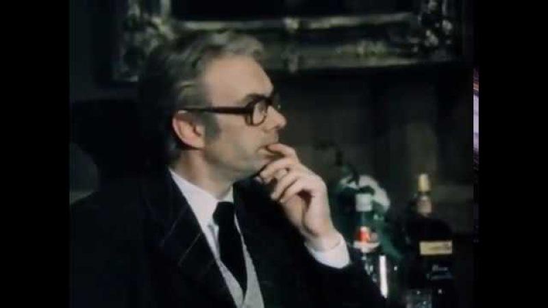 Чисто английское убийство 1974 трейлер