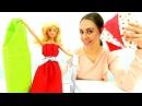 Шьем ПЛАТЬЕ на бал для Барби 👗ОДЕВАЛКИ своими руками 🙌Мастерская Барби