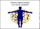 Байкулова Н Г «Уникальность продуктов серии «ПептоРоЗ» 12 01 2017