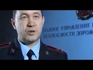 ОПАСНЫЕ РАЗВЛЕЧЕНИЯ. Главная дорога. 21.01.2017.