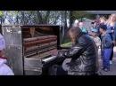 Man plays piano in street, people were shocked | Уличный пианист, музыка для души!