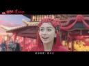 Lala Hsu - Do not alone (the movie Love O2O - An Alluring Smile theme song) Official MV Fonetik