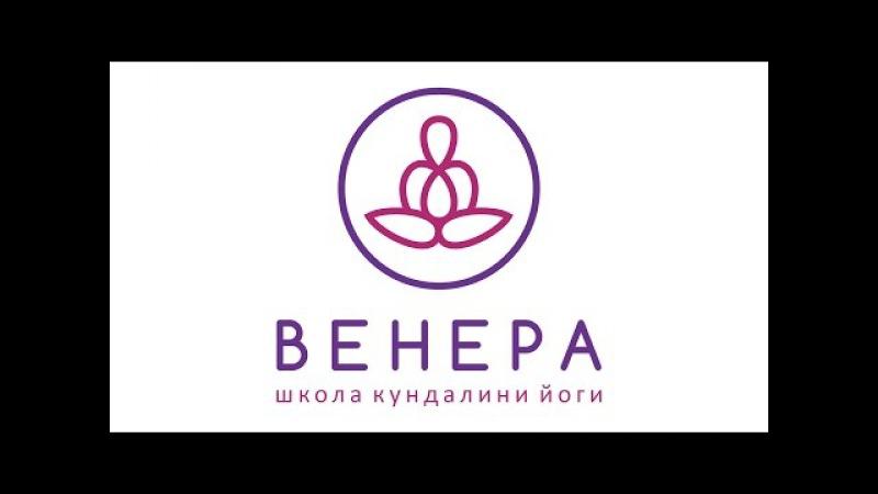 Кундалини йога с Еленой Стефанович: Крийя