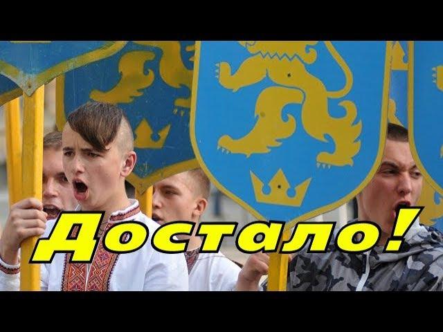 Хватит прятаться за Россию! Польша поставила Украине ультиматум